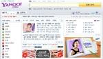 Yahoo-Korea