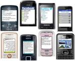 biNu-device-language