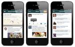 Spindle-iOS-app